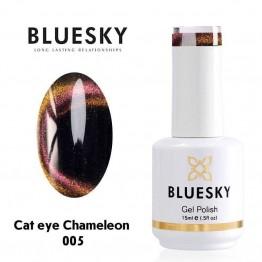 Ημιμόνιμο βερνίκι BLUESKY GEL POLISH 15ML Chameleon 005