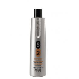 S2 | Σαμπουάν για ξηρά & ταλαιπωρημένα μαλλιά